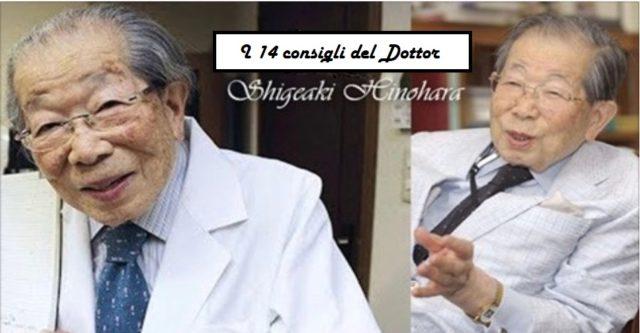 medico più vecchio del mondo